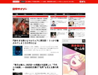 cn.cyzo.com screenshot