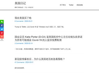 cn.derekyang.us screenshot
