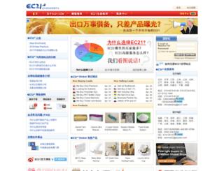 cn.ec21.com screenshot