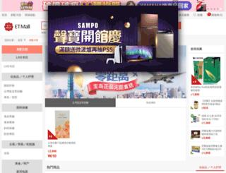 cn.etmall.com.tw screenshot
