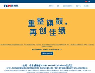 cn.fcm.travel screenshot