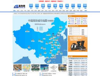cn.gaotie.cn screenshot