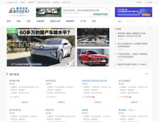 cn.gasgoo.com screenshot