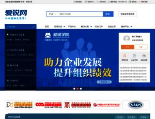 cn.iabrasive.com screenshot