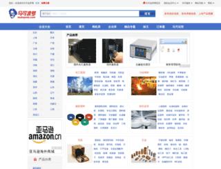 cn.makepolo.com screenshot