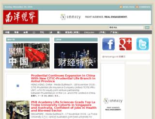 cn.nanyangpost.com screenshot