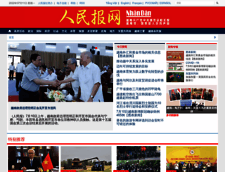 cn.nhandan.org.vn screenshot