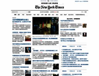 cn.nytimes.com screenshot