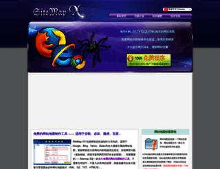 cn.sitemapx.com screenshot