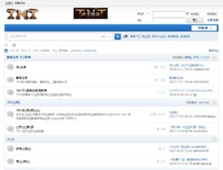 cn.tntd3.com screenshot