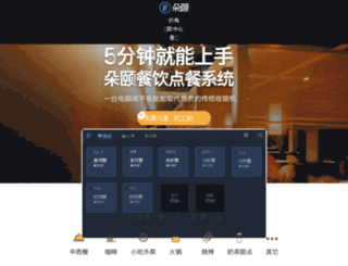 cn.tooieapp.com screenshot