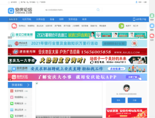 cn0556.com screenshot
