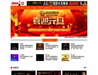 cn0597.net screenshot