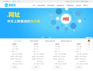 cn123.cn screenshot