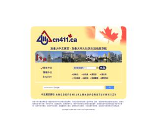 cn411.ca screenshot