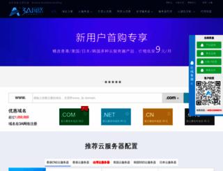 cnaaa.com screenshot