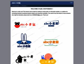 cnabc.com screenshot
