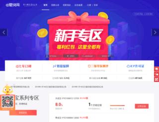 cnaidai.com screenshot