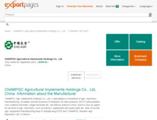 cnampgc.exportpages.com screenshot