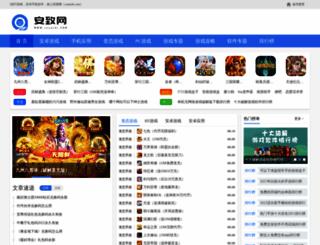 cnanzhi.com screenshot