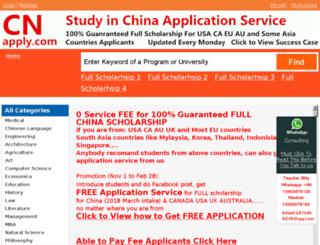 cnapply.com screenshot