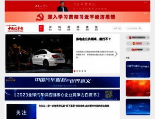 cnautonews.com screenshot