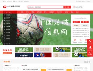 cnball.net screenshot