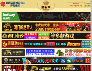 cnbeew.com screenshot
