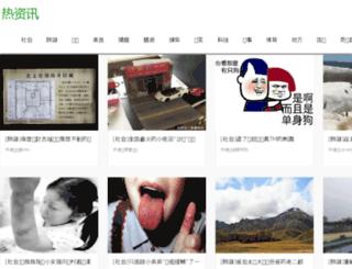 cnbianji.com screenshot