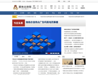 cnbjw.cn screenshot
