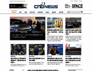 cnbnews.com screenshot