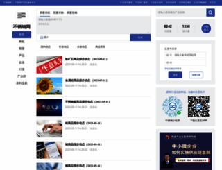 cnbxgw.com screenshot
