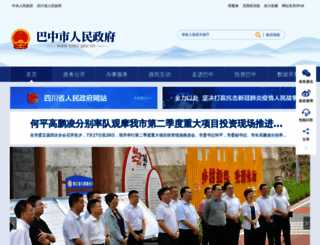cnbz.gov.cn screenshot