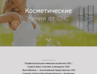 cnc-cosmetic.by screenshot