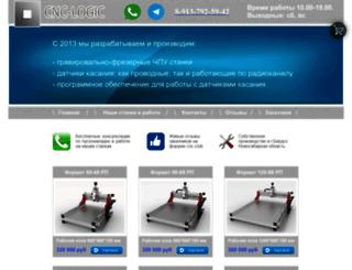 cnc-logic.ru screenshot