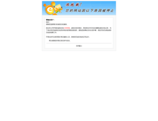 cncen99.com screenshot
