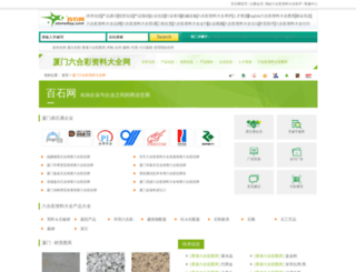 cnchangxiang.com screenshot
