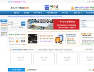 cncjob.co.kr screenshot