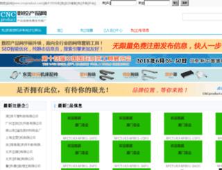cncproduct.com screenshot