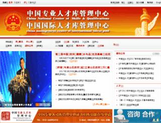 cncsq.org screenshot