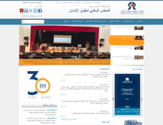 cndh.org.ma screenshot