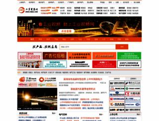 cnelc.com screenshot