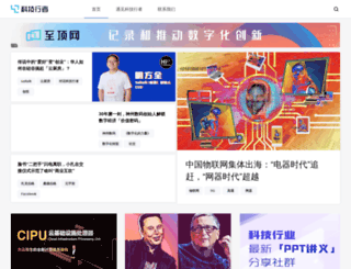 cnetnews.com.cn screenshot