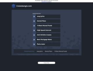 cnewsbangla.com screenshot
