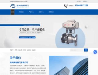 cnfd-v.com screenshot