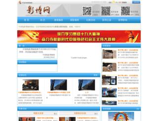 cnfm.org.cn screenshot