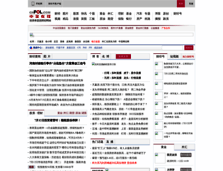 cnfol.com screenshot