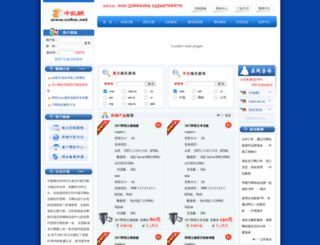 cnfox.net screenshot