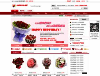 cnfse.com screenshot