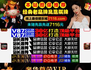 cnglassclamp.com screenshot